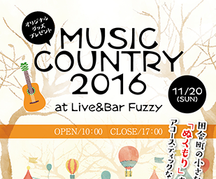 MUSIC COUNTRY 2016
